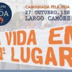 Caminhada pela Vida 2018 realiza-se em Lisboa, Porto, Viseu e Aveiro