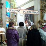 Natal: Fiéis de Rito Bizantino celebram nascimento de Jesus