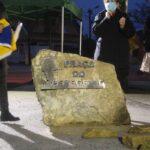 """Fernão Ferro: Município do Seixal inaugura """"Praça do Peregrino"""""""