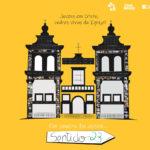 """Sentido 23: Jovens de Setúbal """"reunem-se"""" em oração rumo à JMJ Lisboa 2023"""