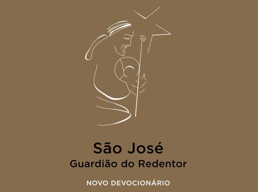 20210226-SaoJoseGardiao