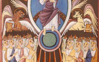 BambergApocalypseFolio010vWorshipBeforeThroneOfGod