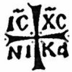 icxc-revolta-discreta-deklaracja-misji